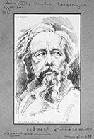 Маргарита Сюрина «Портрет Александра Солженицына»