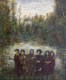 Sergey Afonsky «Ekaterinburg Prayer»
