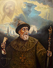 Raisa Arefyeva «Tsar, Ivan the Great»