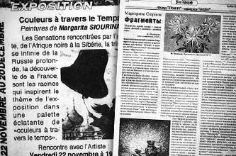КNEWSPAPER PUBLICATIONS ABOUT THE ARTIST MARGARITA SIOURINA